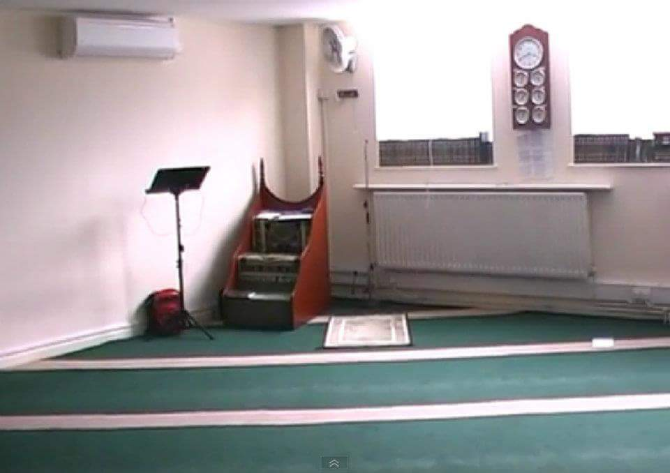 Imam's prayer area