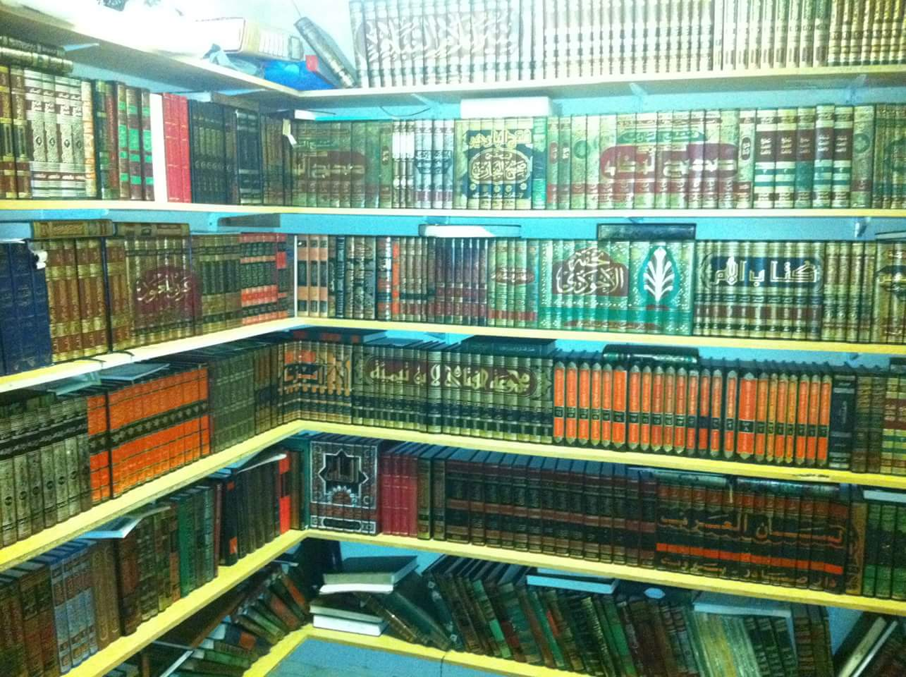 The men's old Library