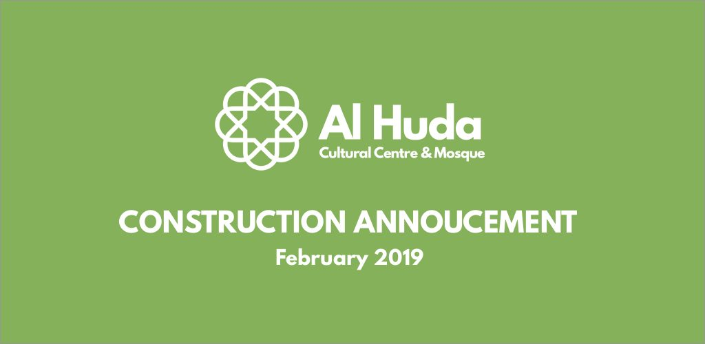 Newsletters Archives - Al Huda