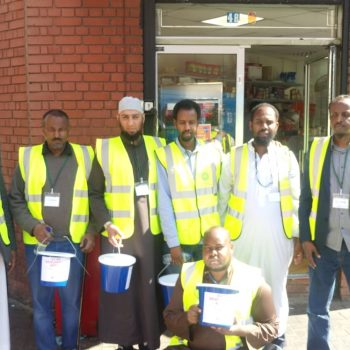 Tower Hamlets Street Collection