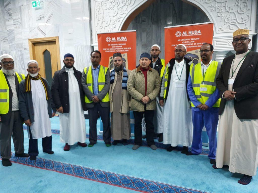Al Huda 2019 Ramadan Fundraising Image